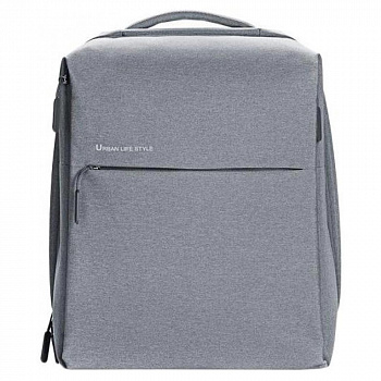 Рюкзак Xiaomi Mi Minimalist Urban Backpack (Light Grey)